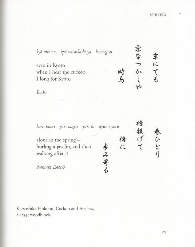 Agnieszka Achika Szady Jak Napisać Haiku Esensja