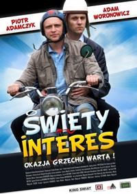 Święty interes (2010)