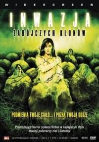azjatyckie filmy urody